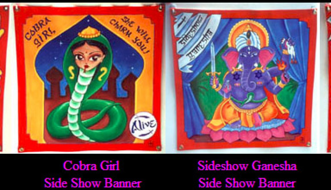 All Four Side Show Banners